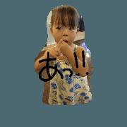 honohiro
