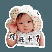 CCC sticker