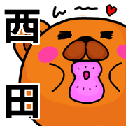 Stickers from Nishida with love
