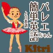 Vol.4 Ballet-chan English-Japanese