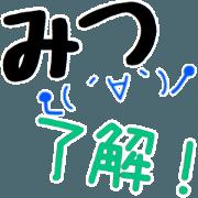 mitsu only