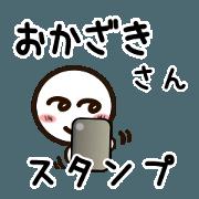 Sticker of OKAZAKI uses.