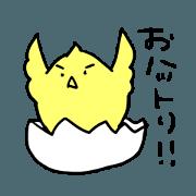 I am Hattori
