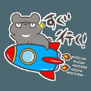 Moon bear WAGUMARU