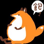 圓滾滾小狐狸的胖胖貼圖