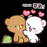 熊愛你情侶 隨你填貼圖