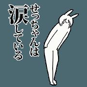 Secchan Sticker