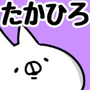 The Takahiro.