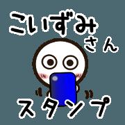 Sticker of KOIZUMI uses.