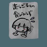 yuru-run