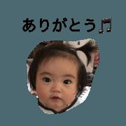 my baby's Mei