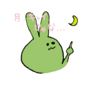 green rabbit!