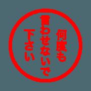 A family sealable seal 3
