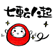 Stickers of japanese proverbs