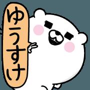 Yuusuke Man's Name Sticker