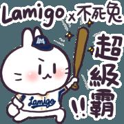 不死兔 x Lamigo