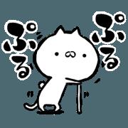 Very intense cat 2