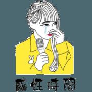 童康春超實用系列:社團人日常