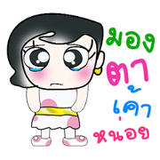 Hello..!! My name is Sayaka..^^