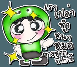 20050099