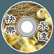祝福問候長輩圖CD player