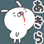 AKIRA cute name stickers