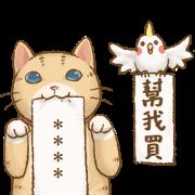 貓咪日和 隨你填貼圖