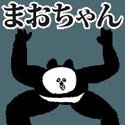 Sticker for Maochan