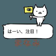 "[""""FUKIDASHI"" MANAMI""]"