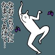 Sticker for Naokochan