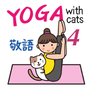 YOGA with cats 4
