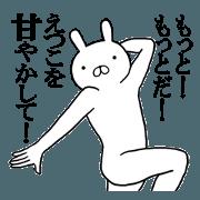 etsukochan's name stamp. interesting