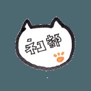 kawaii cats club