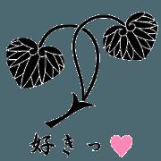 Japanese Family Crest 2