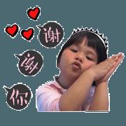 花鳳田大小姐