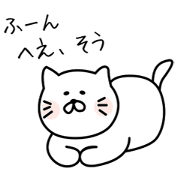 White Cat Sticker Ver.01