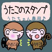 Utako dedicated sticker