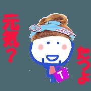Sticker of Tatsuyo