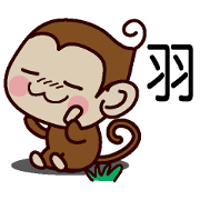 Monkey Sticker (U)