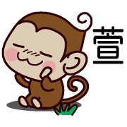 Monkey Sticker (Kaya)