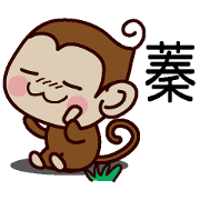 Monkey Sticker (sin)