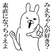Fun Sticker gift to mie Funny rabbit