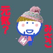 Sticker of Misako