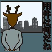 Talkative Deer 2