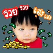 Little Boy v.1