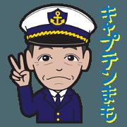 Mr.Captain Mamo