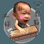 珺小寶生活篇