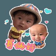 彥廷&祈佑 生活動圖1