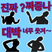 Cool Korean 1
