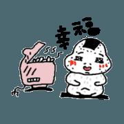 rice-ball man